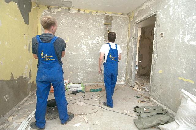 Ремонт квартир под ключ в Москве Услуги по ремонту